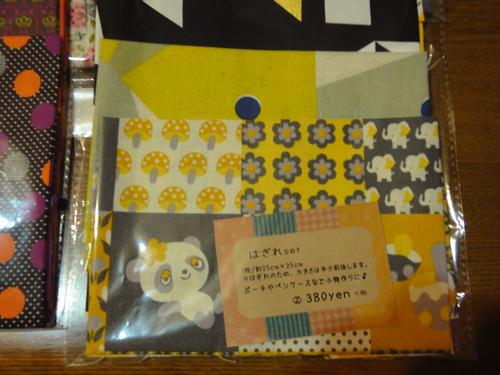 kiji15091801.jpg